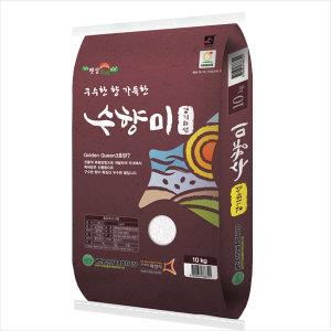 수향미 10kg(골든퀸3호) 경기미