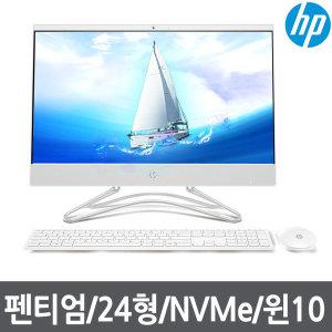 HP 24-F0101kr 8세대 올인원 PC/펜티엄쿼드/SSD128/IPS
