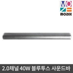 MOZEE 블루투스 사운드바 2채널 우퍼내장 MZS-1680
