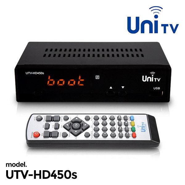 유니TV HD450s/350s TV수신카드 TV튜너 셋톱박스