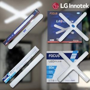 포커스 LED 형광등 FPL 30W 32W 60W 일자등 십자등