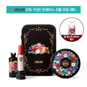 (현대백화점) 안나수이 NEW 꽃 립스틱 세트