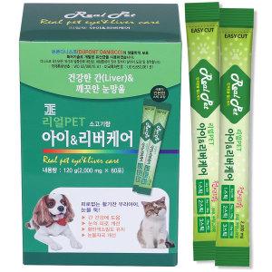 리얼펫 아이리버케어 종합영양제 (간기능 및 눈건강)