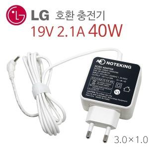 LG 울트라PC 15U560 노트북 충전기 어댑터 19V 2.1A