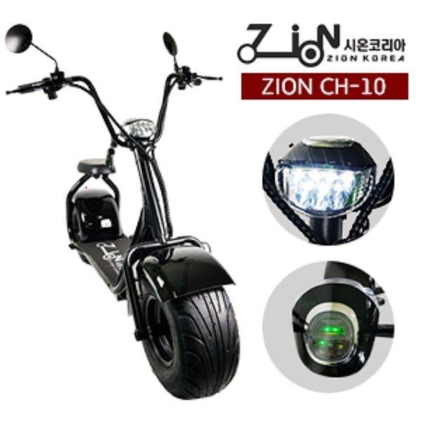 전동스쿠터 ZION CH-10 1000W 12A