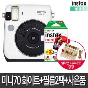인스탁스 미니70 화이트/폴라로이드카메라 +필름+선물