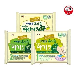 남양 유기농 아기치즈 1~3단계 64매