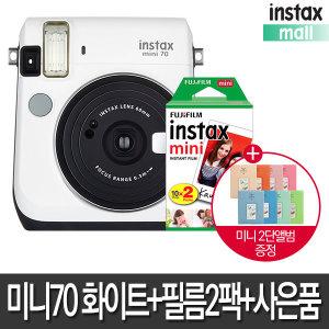 인스탁스 미니70 화이트/폴라로이드카메라 +2종사은품