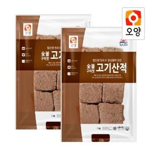 사조오양 숯불구이맛 고기산적 1kg x 2개/너비아니/전