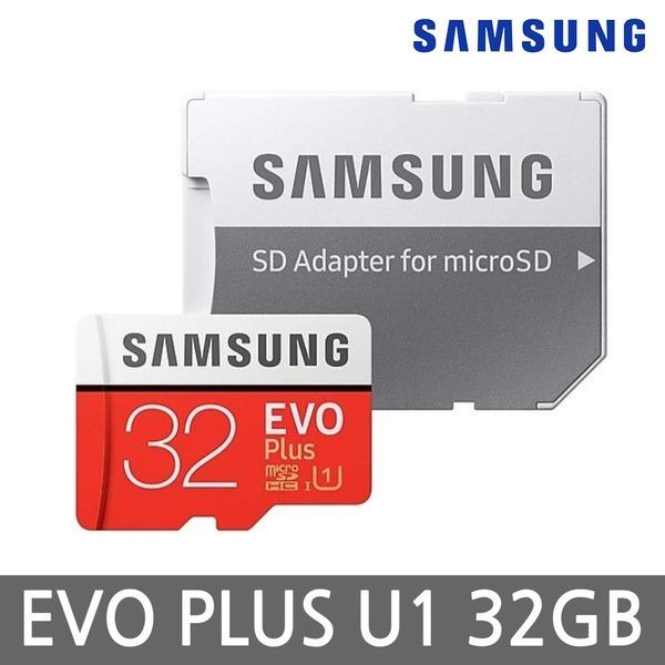 삼성 마이크로 sd카드 메모리 32G/휴대폰/블랙박스