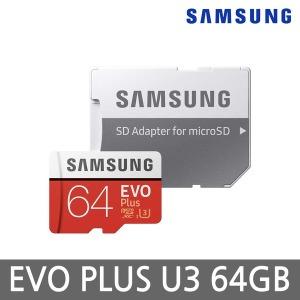 삼성 마이크로 sd카드 메모리 64G/휴대폰/블랙박스 무