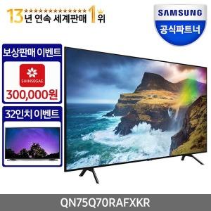 삼성 QLED TV 189cm(75) QN75Q70RAFXKR 스탠드