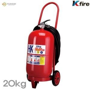 한국소방기구 축압식 분말소화기 20kg 대용량 소화기
