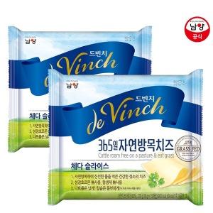 남양 드빈치 체다 슬라이스 63매/84매
