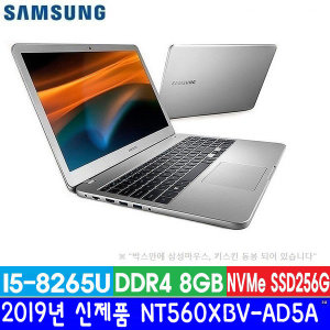 NT560XBV-AD5A 노트북5 Metal 위스키레이크 빠른배송
