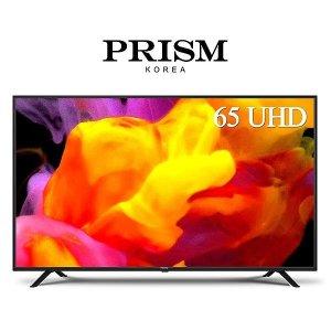 프리즘 PT650UD 163cm(65인치) UHD TV 방문설치 폐가전무료수거