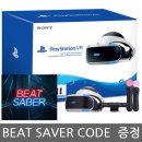 PS4/PSVR 본체 플레이스테이션VR 3번 +비트세이버