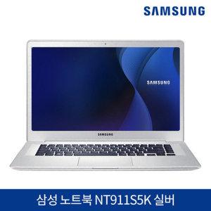 NT911S5L 코어i7-5600U/8G/SSD500G/15.6FHD/윈7