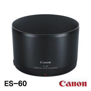 정품  렌즈 후드 ES-60 (EF-M 32mm F1.4 STM 전용)