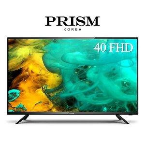 프리즘 PTI400FD 101cm(40인치) FHD TV