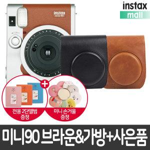 미니90 브라운/폴라로이드카메라 +전용가방+2종사은품