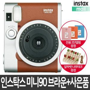인스탁스 미니90 브라운/폴라로이드카메라 +2종사은품