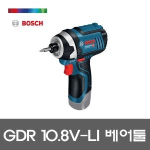 보쉬 GDR10.8V-LI 충전임팩드릴 전동드릴 드릴 베어툴