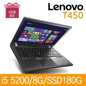사무용노트북 중고노트북 레노버 T450