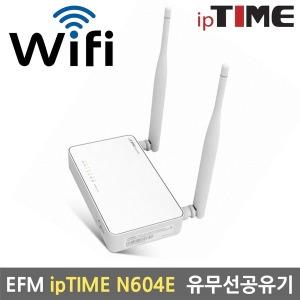 EFM ipTIME N604E 유무선공유기_ㅁ