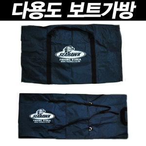 대형 보트가방 고무보트 가방 대형가방서비스만족도10