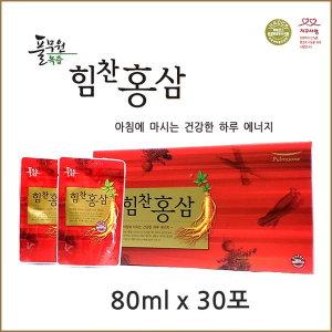 홍삼 진액 농축액 즙 엑기스 칡 배즙 마카 선물세트