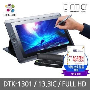 신티크 13HD DTK-1301 액정타블렛 필름증정