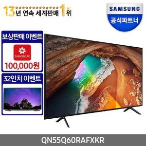 삼성 QLED TV 138cm(55) QN55Q60RAFXKR 스탠드