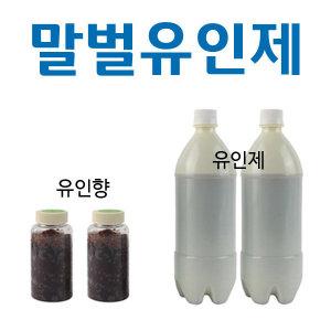 장수 말벌 유인액2L 유인젤2통 말벌포획기 말벌퇴치기