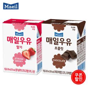 멸균우유 매일 딸기우유 초코우유 24팩