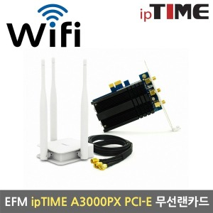 EFM ipTIME A3000PX 무선랜카드_口