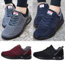 TM 430 커플 운동화 스니커즈 런닝화 슬립온 신발