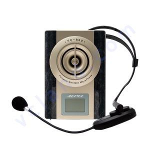 휴대용 강의용 무선마이크 앰프 에펠폰 FC-830 기가폰