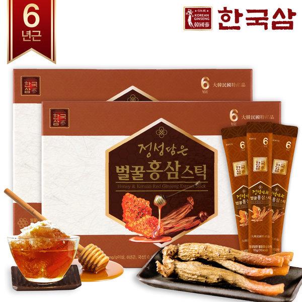 한국삼 정성담은 벌꿀홍삼스틱 30포 2박스/홍삼 선물