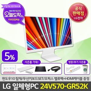 LG 일체형 PC 24V570-GR52K