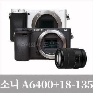 소니A6400바디+E18-135mm F3.5-5.6 OSS렌즈 / 도우리