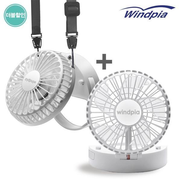 1+1 플립팬 미니선풍기 휴대용선풍기 핸디선풍기 WH+WH