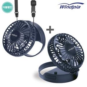 1+1 플립팬 미니선풍기 휴대용선풍기 핸디선풍기 NY+NY