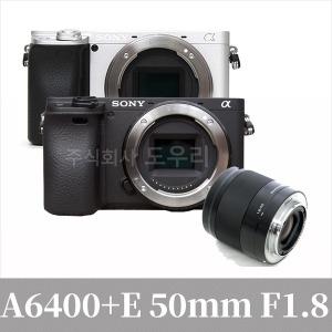 소니정품 카메라 a6400 BODY+SEL50mmF1.8렌즈/ 도우리