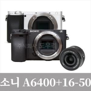 소니정품 카메라 a6400 BODY+16-50 렌즈킷/ 도우리