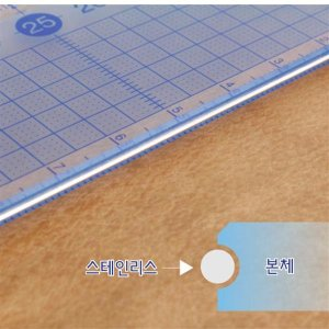 Raymay 레이메이 미끄러지지않는 커팅자 방안자 30cm(
