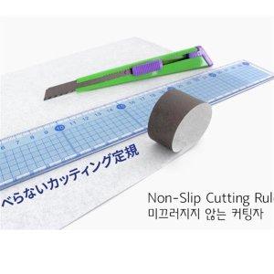 Raymay 레이메이 미끄러지지않는 커팅자 방안자 50cm(