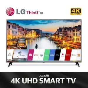 LG 75UK6570 UHD스마트 AI ThinQ 75인치TV(로컬변경)