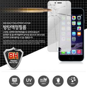 갤럭시노트4/N910/Luvn8H5매/유리X 보호필름