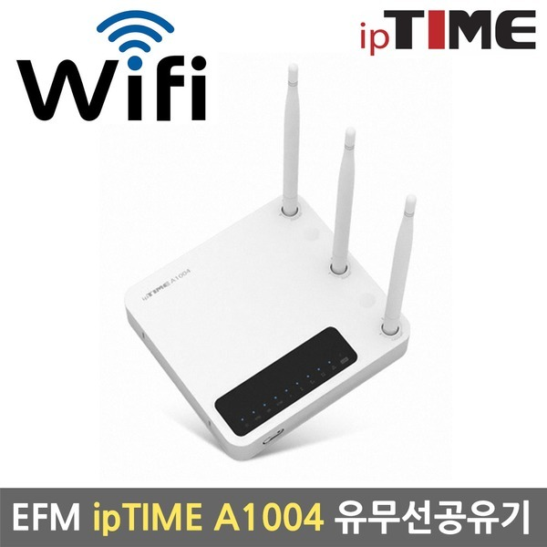 EFM ipTIME A1004 유무선공유기_口 무선 와이파이